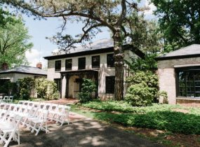 Audubon Society of Western PA - Pittsburgh Wedding Venue & Burgh Brides Vendor Guide Member